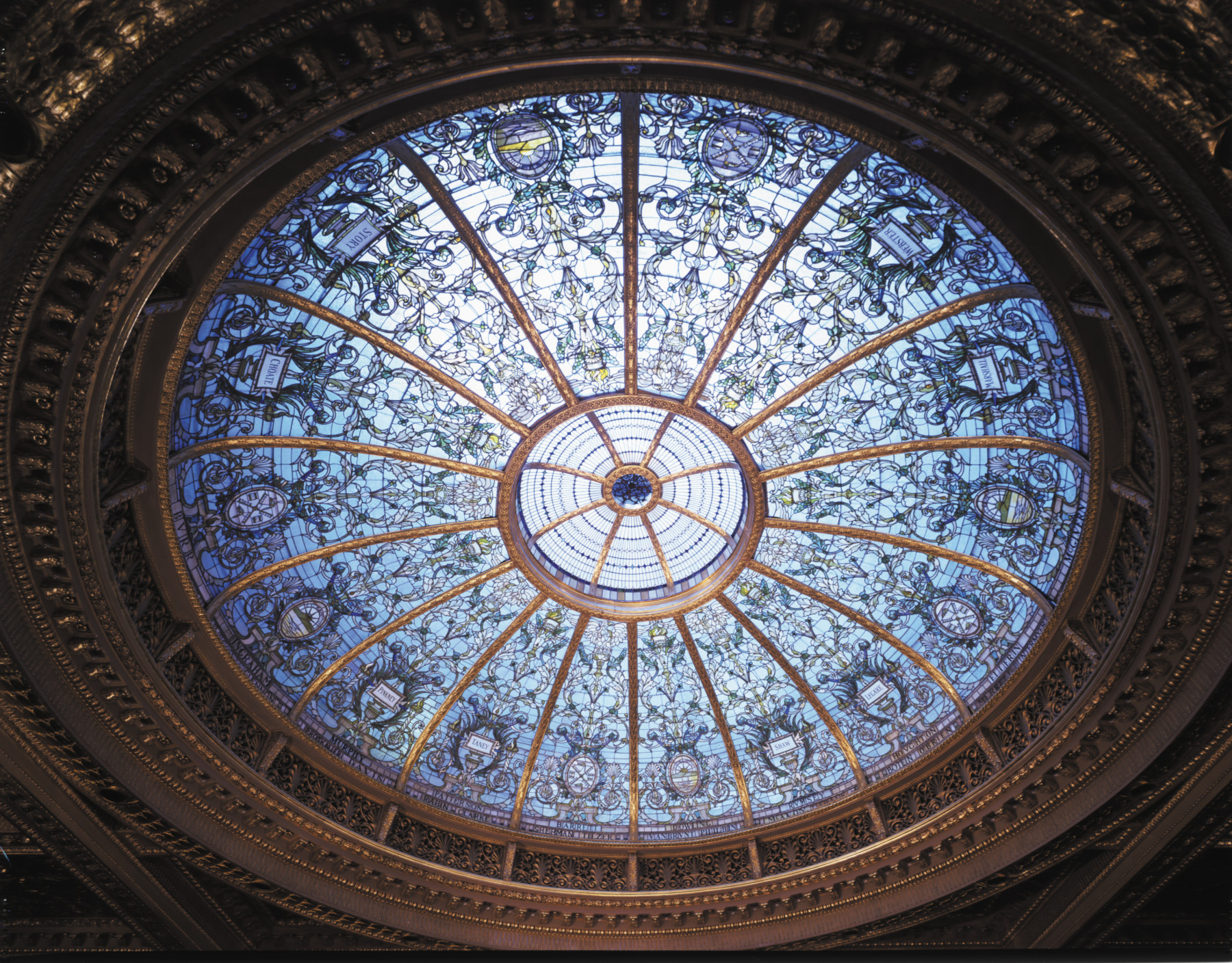 NY Court Appellate glass window