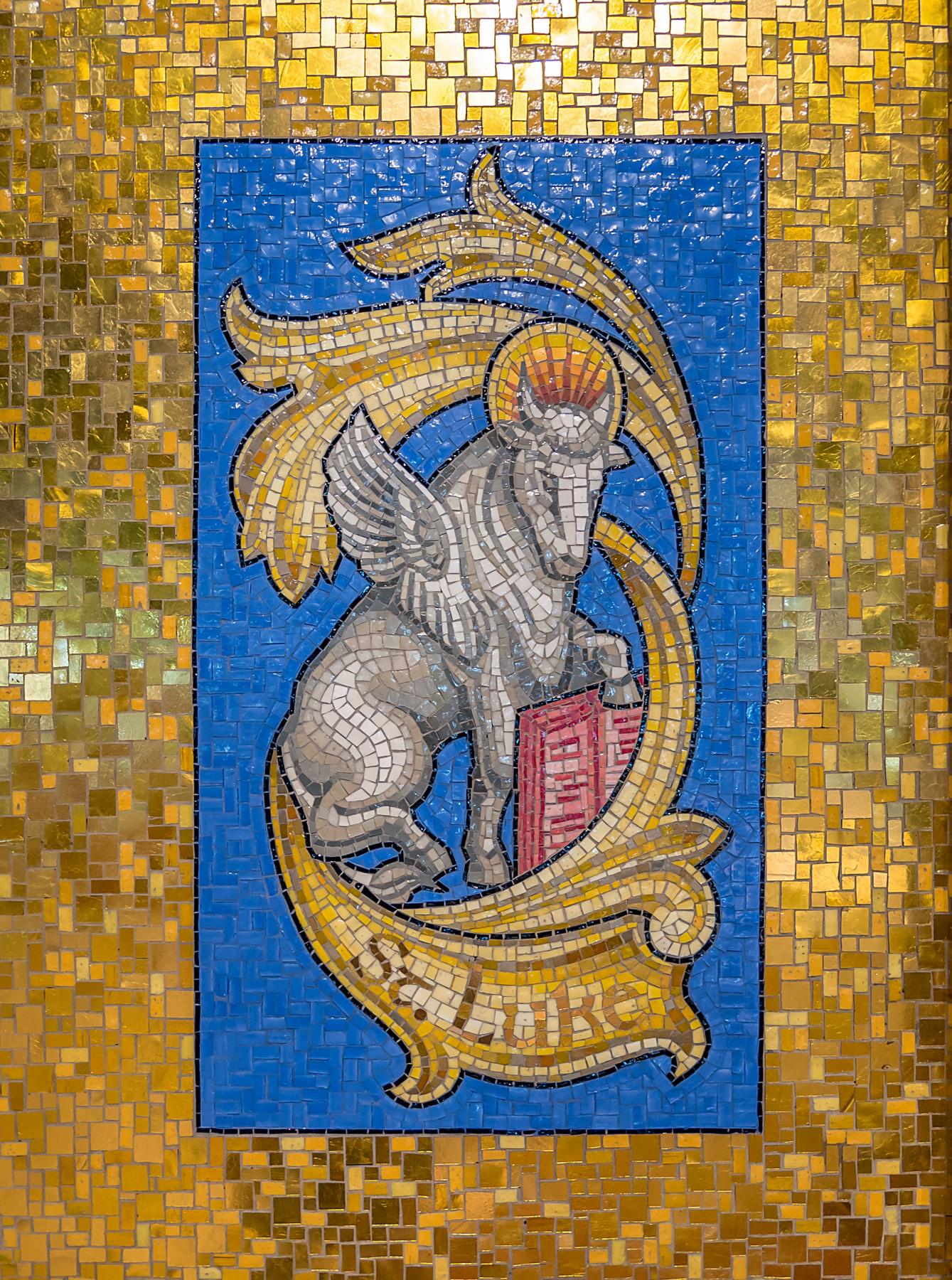 Mt. Carmel St. Luke Mosaic